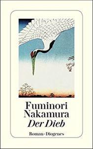 nakamura-1